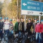Экологический лагерь «Ойкос» открылся в Раховском районе Закарпатья