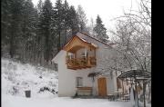 Частный дом «НАТАЛИ» фотографии