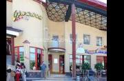 Отель «СЕРПАНОК» фотографии